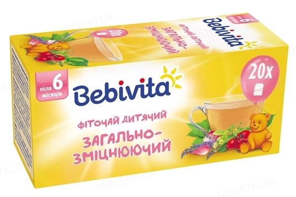 Фиточай детский Bebivita общеукрепляющий, 20 фильтр-пакетов по 1,5 г