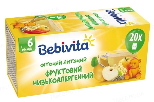 Фиточай детский Bebivita фруктовый низкоаллергенный, 20 фильтр-пакетов по 1,5 г