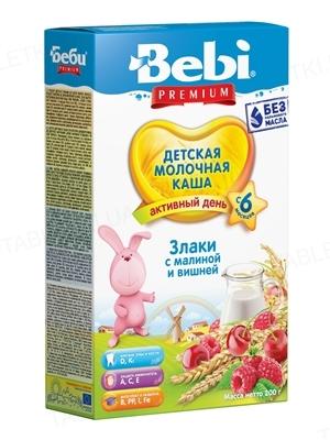 Суха молочна каша Bebi Premium Злаки з малиною і вишнею, 200 г