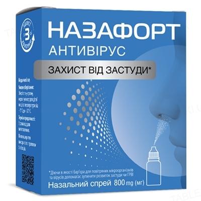 Назафорт Антивирус спрей назал. 800 мг фл. с дозат.