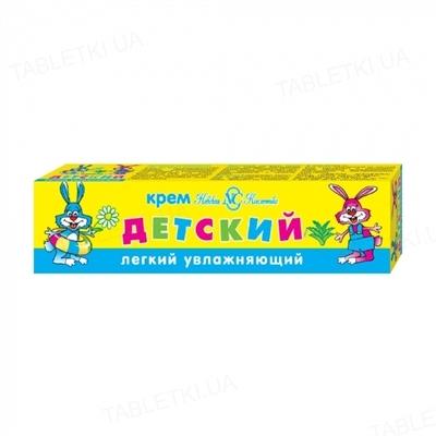 Крем детский Невская косметика Легкий увлажняющий, 40 мл