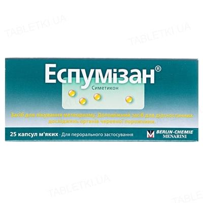 Еспумізан капсули м'як. по 40 мг №25