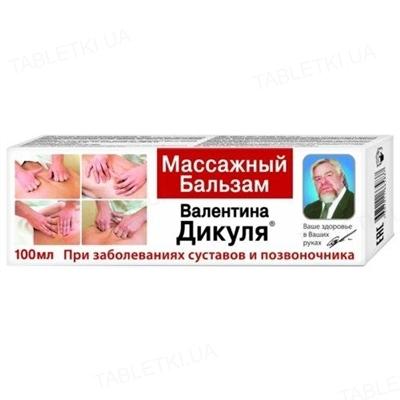 Бальзам массажный Валентина Дикуля для наружного применения по 100 мл в тубах