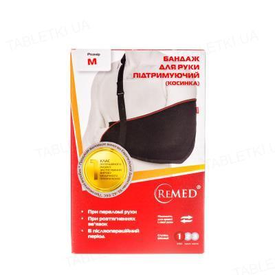 Бандаж для руки ReМed R9103 поддерживающий, повязка косынка, размер М