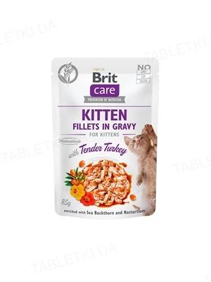 Корм влажный для котят Brit Care Cat pouch нежная индейка, 85 г