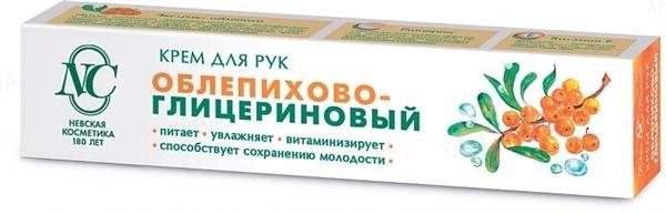 Крем для рук Невская косметика Облепихово-глицериновый питательный, 50 мл