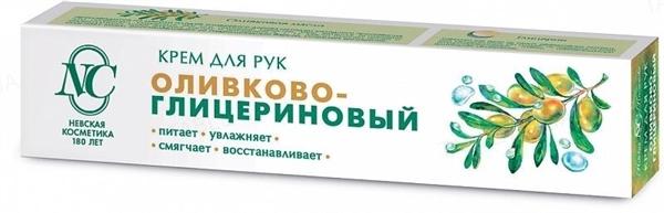 Крем для рук Невская косметика Оливково-глицериновый, 50 мл