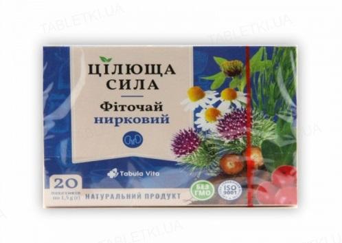 Фиточай Табула Вита Целебная сила №4 Почечный по 1,5 г №20 в фил.-пак.