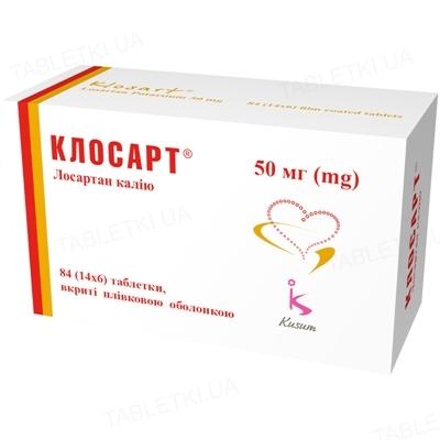 Клосарт таблетки, п/плен. обол. по 50 мг №84 (14х6)