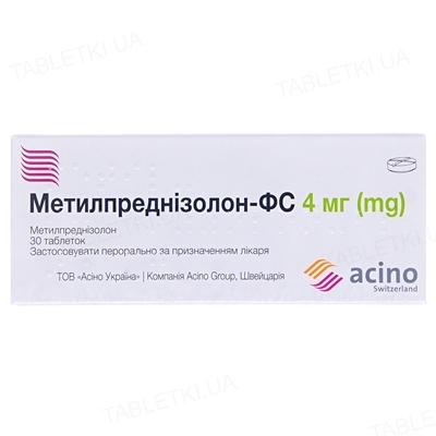 Метилпреднизолон-ФС таблетки по 4 мг №30 (10х3)