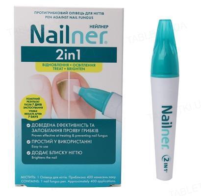 Нейлнер 2в1 протигрибковий олівець для нігтів, 4 мл