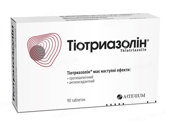 Тиотриазолин таблетки по 200 мг №90 (15х6)