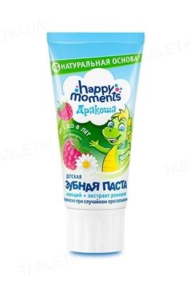 Зубная паста Happy Moments Дракоша Малина, гелевая, 60 мл