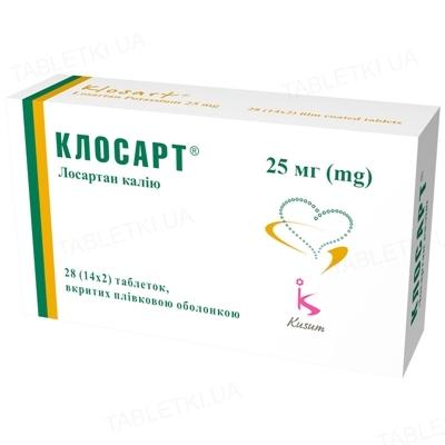 Клосарт таблетки, п/плен. обол. по 25 мг №28 (14х2)