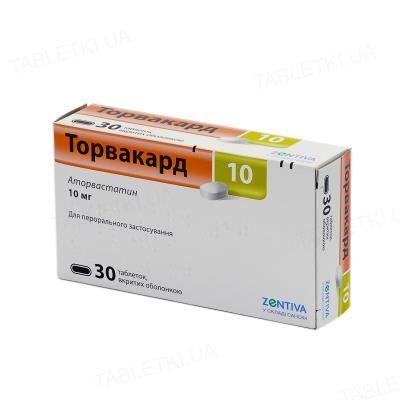 Торвакард 10 таблетки, п/плен. обол. по 10 мг №30 (10х3)