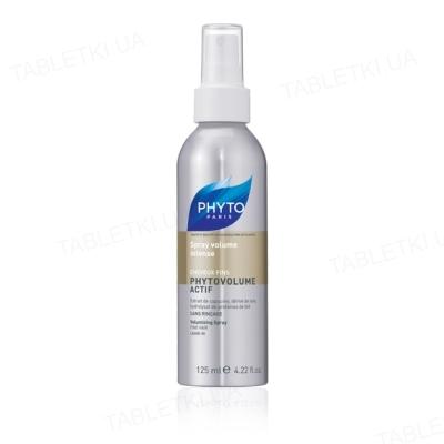 Спрей Phyto Phytovolume actif интенсивный объем, для тонких волос, 125 мл