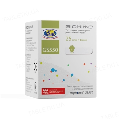 Тест-полоски Bionime Rightest GS550 для глюкометра, 25 штук