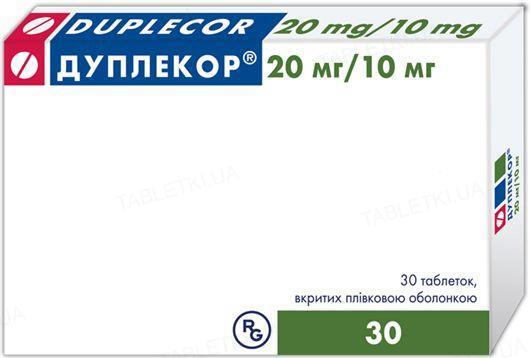 Дуплекор таблетки, п/плен. обол. по 20 мг/10 мг №30 (10х3)