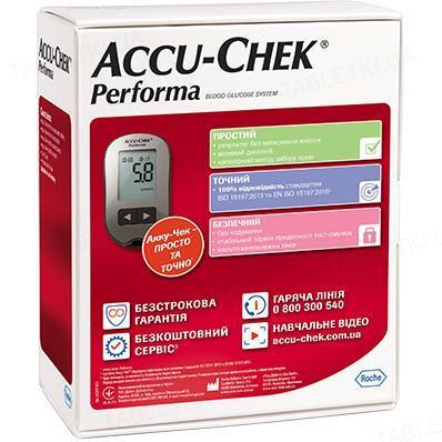 Глюкометр Accu-Сhek Performa