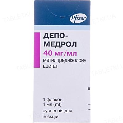 Депо-медрол суспензія д/ін. 40 мг/мл по 1 мл №1 у флак.