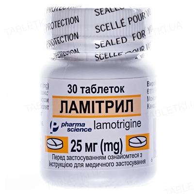 Ламитрил таблетки по 25 мг №30 во флак.