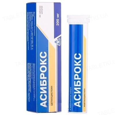 Асиброкс таблетки шип. по 200 мг №24 в пенал.