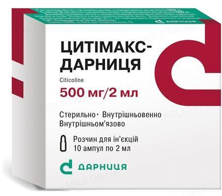 Цитимакс-Дарница раствор д/ин. 250 мг/мл по 2 мл №10 в амп.