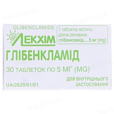 Глибенкламид таблетки по 5 мг №30 в конт.