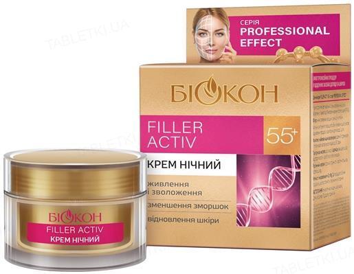 Крем ночной Биокон Professional Effect Filler Activ 55+, 50 мл