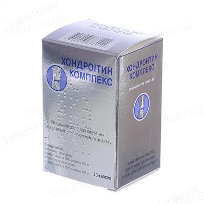 Хондроитин комплекс капсулы №30 (6х5)
