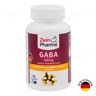 Гамма-аминомасляная кислота (GABA) ZeinPharma капсулы по 500 мг №90