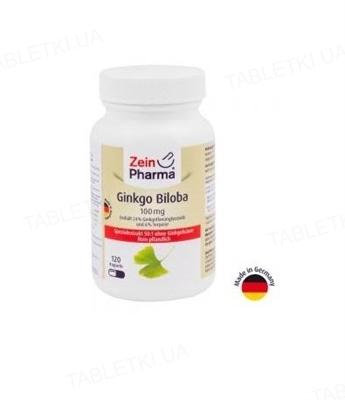 Гинкго Билоба ZeinPharma капсулы по 100 мг №120