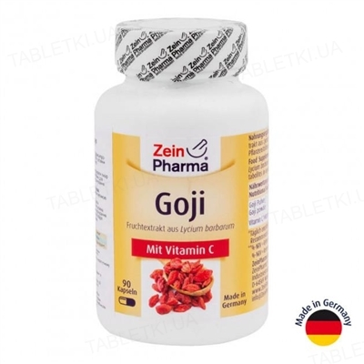 Годжи ZeinPharma капсулы по 500 мг №90