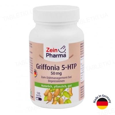 Гриффония 5-HTP (5-гидрокситриптофан) ZeinPharma капсулы по 50 мг №120