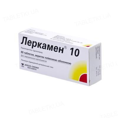 Леркамен 10 таблетки, п/плен. обол. по 10 мг №60 (15х4)