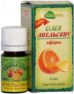 Масло эфирное Адверсо апельсина, 5 мл