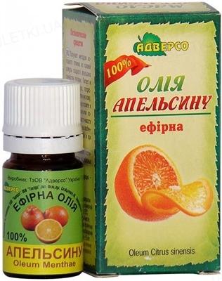 Масло эфирное Адверсо апельсина, 20 мл