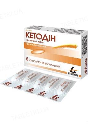 Кетодин суппозитории вагин. по 400 мг №5