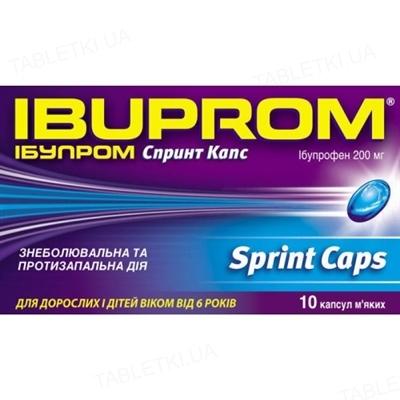 Ибупром спринт капс капсулы мягк. по 200 мг №10