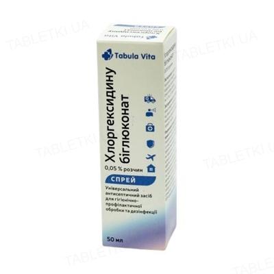 Хлоргексидину біглюконат 0,05% Табула Віта спрей по 50 мл у флак.
