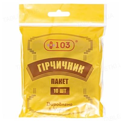 Гірчичник-пакет +103, 10 штук
