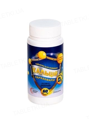 Кальций + витамин Д3 таблетки для жевания 1800мг №60