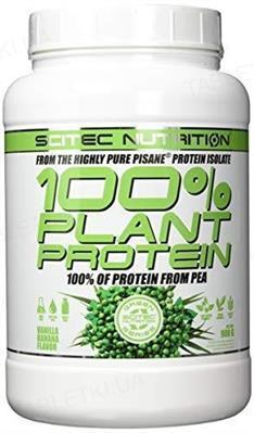 Протеин Scitec Nutrition 100% Plant Protein, ваниль-банан, 900 г