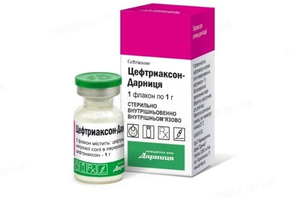 Цефтриаксон-Дарница порошок для р-ра д/ин. по 1 г №1 во флак. с р-лем