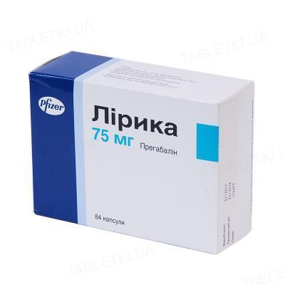 Лирика капсулы по 75 мг №84 (21х4)