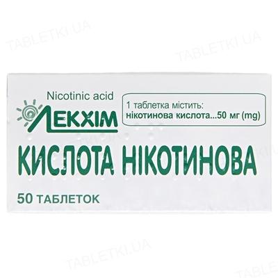 Никотиновая кислота таблетки по 50 мг №50 в конт.