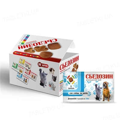 Сьєдозін антигельмінтик для собак і котів, 1 таблетка на 10 кг