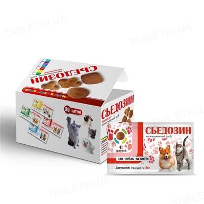 Сьєдозін антигельмінтик для собак і котів, 1 таблетка на 5 кг