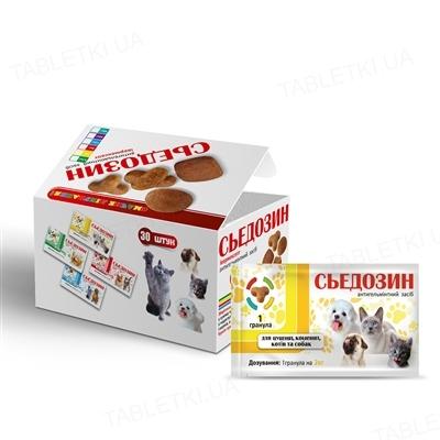 Сьєдозін антигельмінтик для цуценят, кошенят, дорослих котів і собак, 1 таблетка на 2 кг