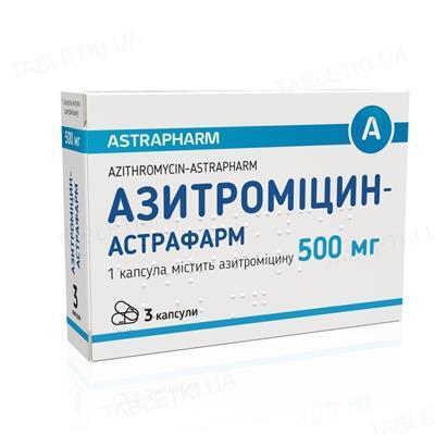 Азитроміцин-Астрафарм капсули по 500 мг №3